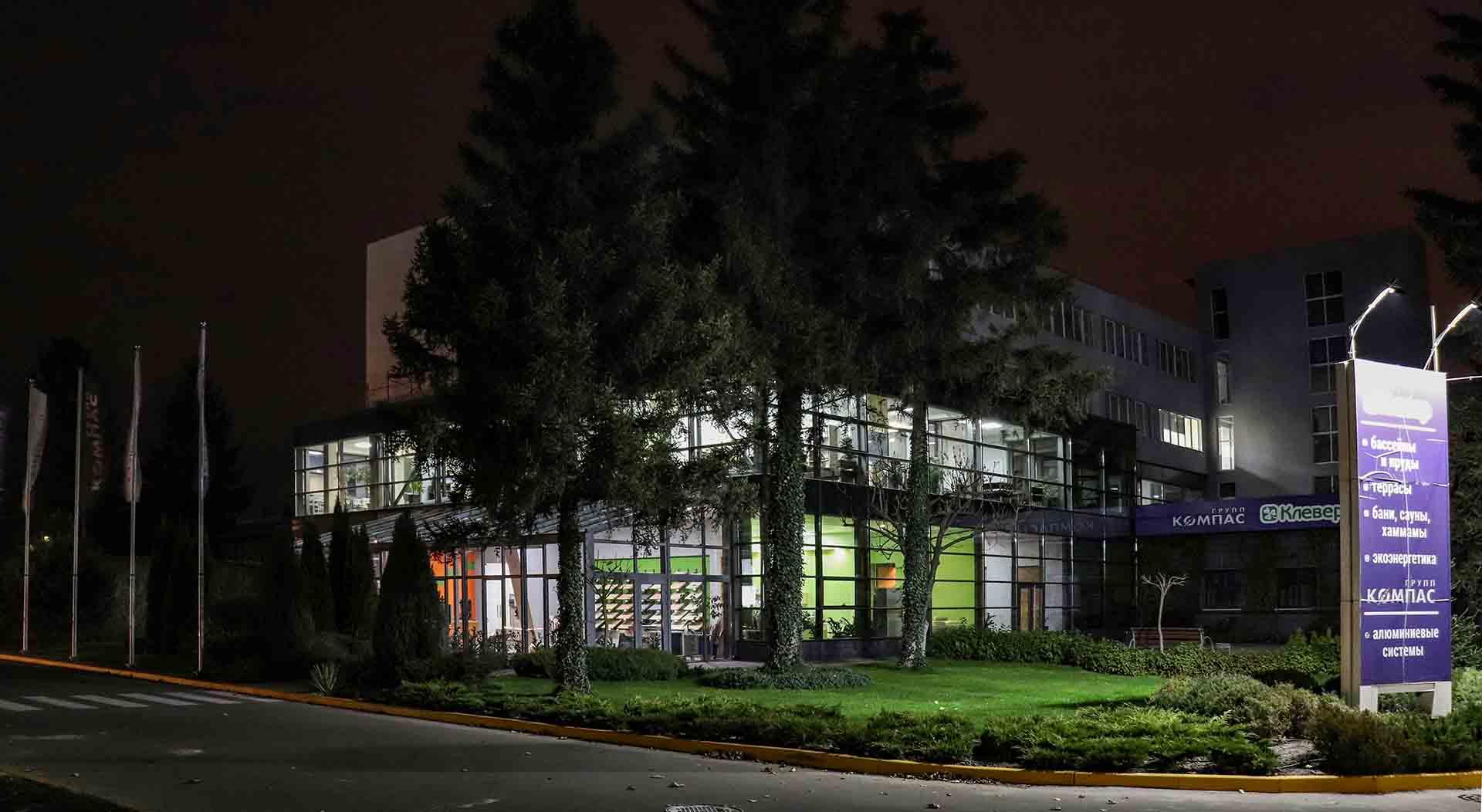 Ночной вид фасада офиса Клевер с КПП